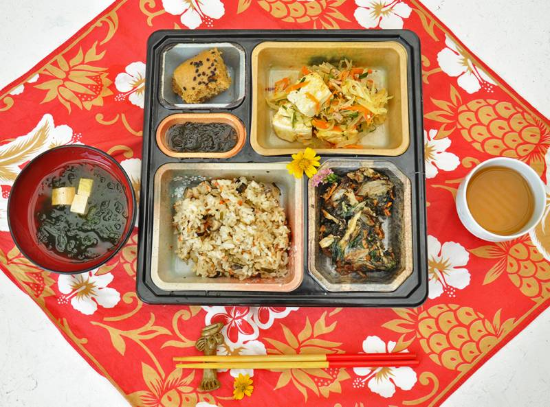 【通年】沖縄家庭料理体験