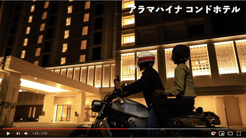 ヤマハ レンタルバイクPR動画で紹介されました