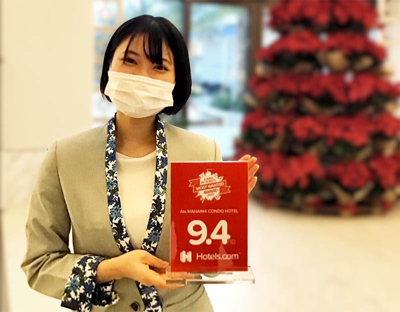 Hotels.com『LOVED BY GUESTS AWARD』受賞のお知らせ